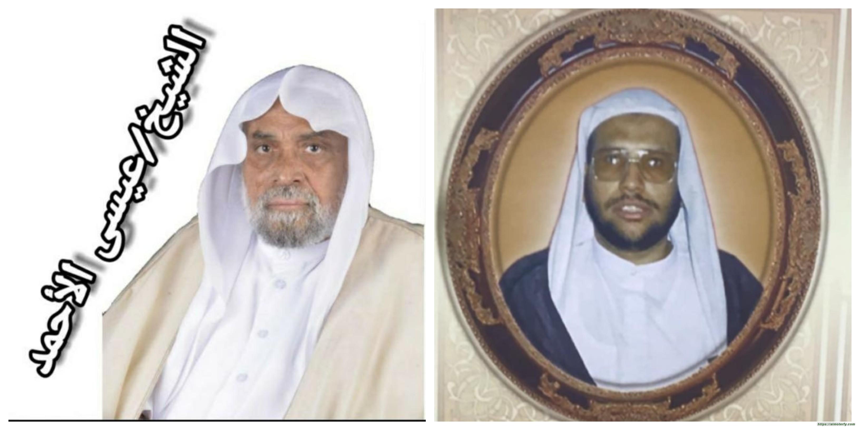 (الشيخ/يوسف بن الحاج موسى آل بن قرين