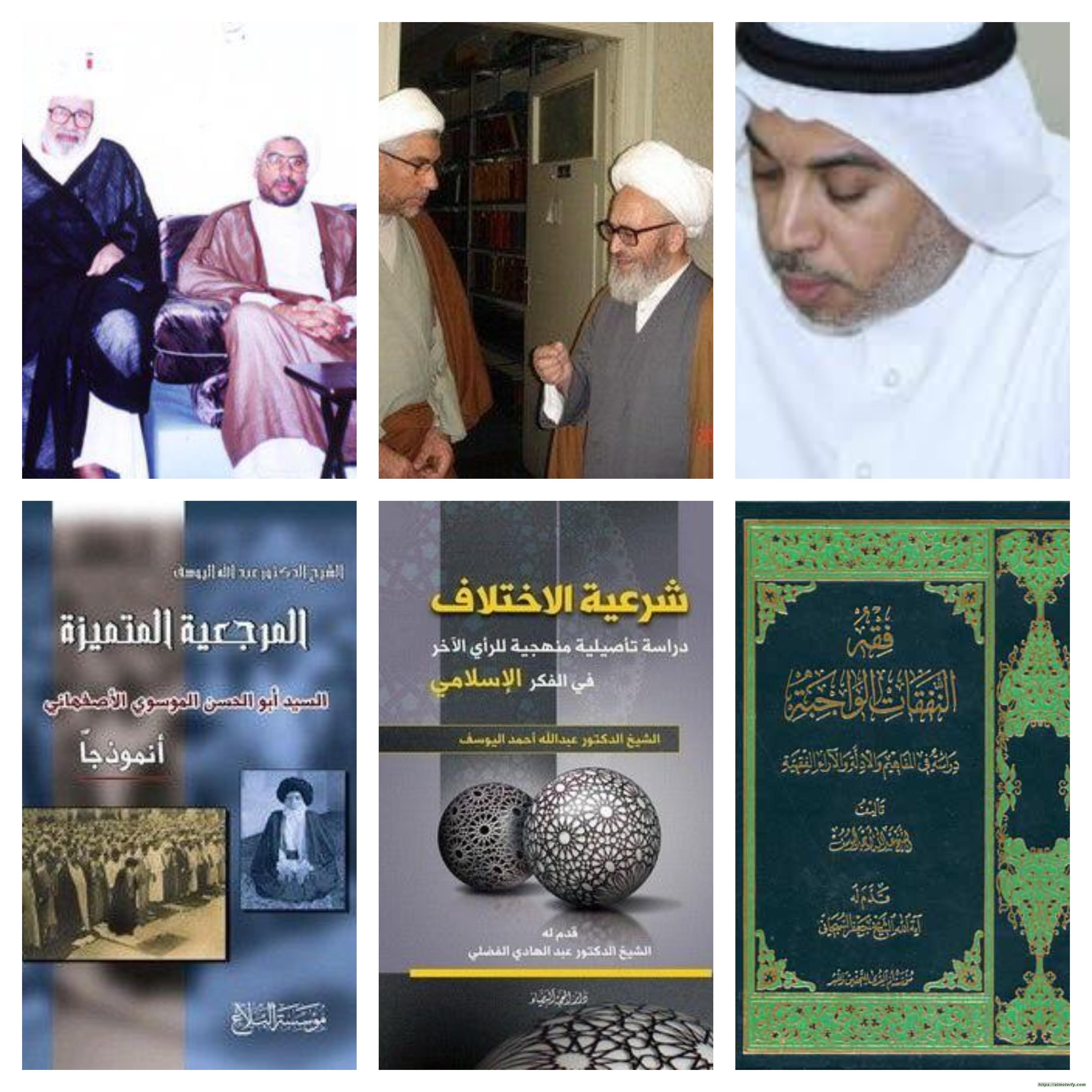 مع شخصيات الفكر والأدب: الشيخ الدكتور عبد الله أحمد اليوسف «5»
