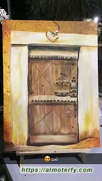 الفنانةالكالوف/ تمارس الرسم منذ المرحلة المتوسطة وتميل للمدرسة السيريالية.