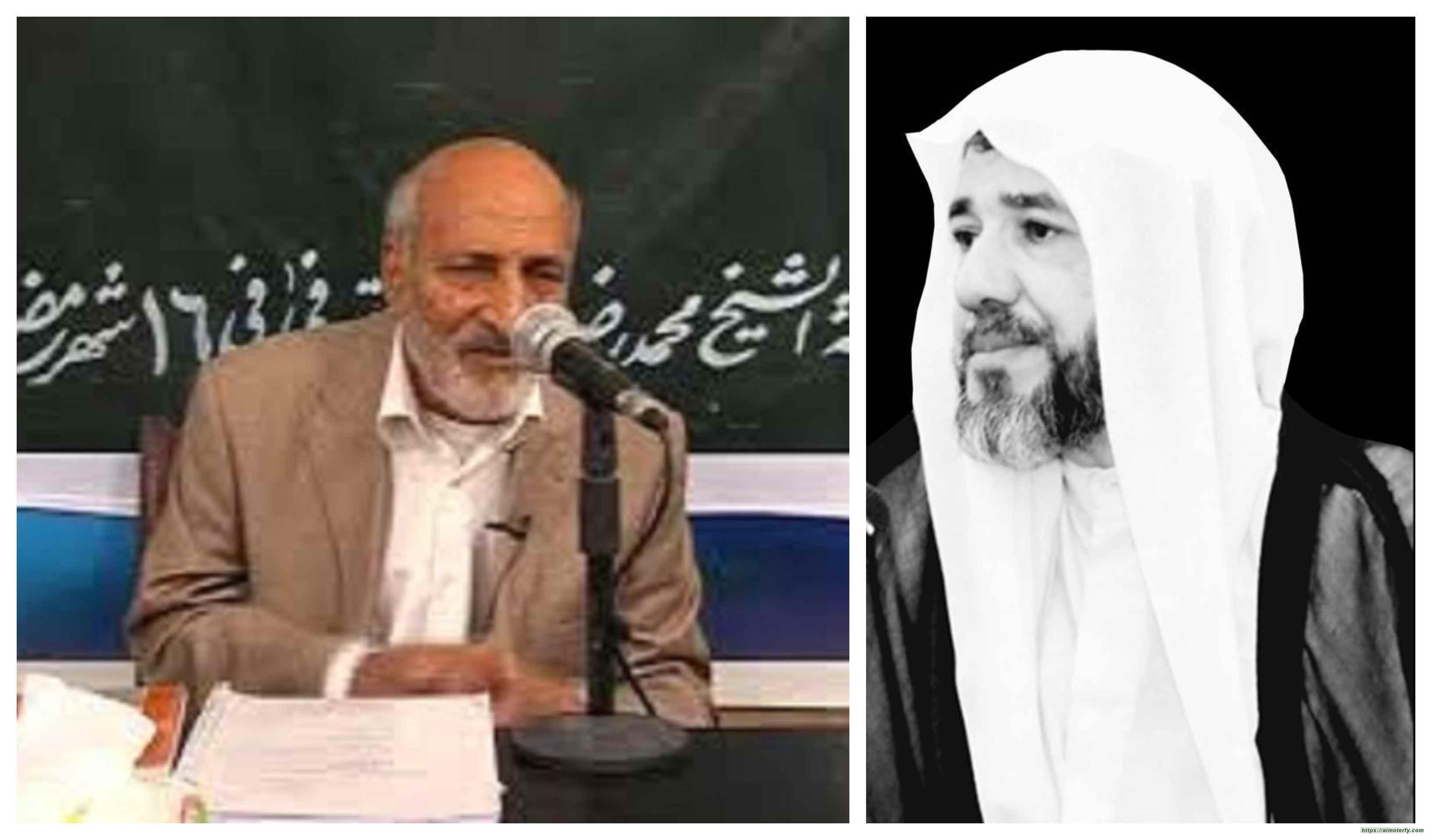 الشيخ الأمير ينعى الدكتور الشيخ المظفر (رحمه الله تعالى)