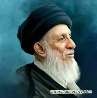 الشيخ اليوسف ينعى المرجع الديني السيد محمد سعيد الحكيم