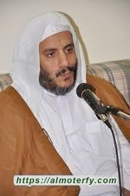 (٢)المراسل الحسيني