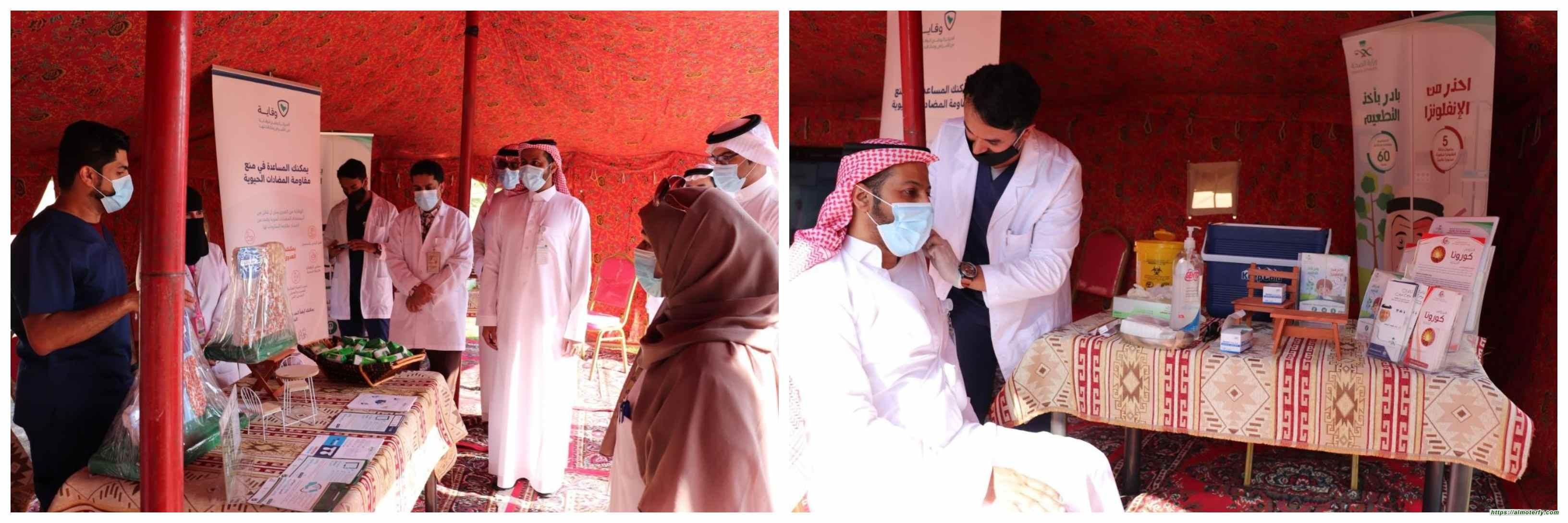 حملة تطعيم وتفعيل الأيام العالمية في مستشفى الصحة النفسية