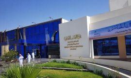 دبي الأحساء يصدر تقريره السنوي لعام ٢٠١٩م