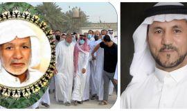 رثاء حبيبي ابن العم        بشر عبدالله حسين البوحسن   المتوفي مساء يوم عيد الأضحى :                    ١٠-١٢-١٤٤٢ هـ .
