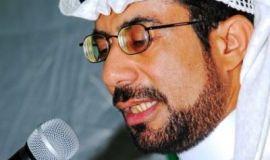 الاديب الاستاذ جلال العلي يرثي الشيخ معتوق العيثان رحمه الله