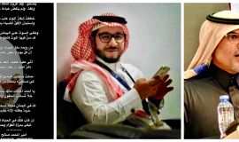 في رثاء الدكتور أحمد يوسف البوعلي