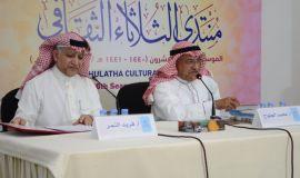 محمد الجلواح يتغنى شعرا في منتدى الثلاثاء
