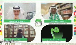 «أدبي الرياض» يحتفي بيوم الوطن.. ويعلن الفائزين بجائزة الشعر المغنّى