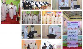 ملتقى ذوي الاحتياجات الخاصة بلجنة التنمية الاجتماعية بالكلابية