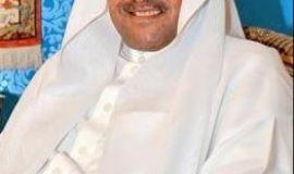تعيين الطريفي عضوا بمجلس ادارة غرفة الاحساء بديلا عن الغدير