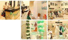 حيا السعودية ٢ احتفالية اليوم الوطني 91 بتأهيل الأحساء