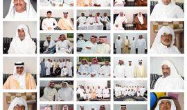عقد قران الشاب الشاب محمد احمد علي الحسن