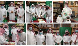 اليوم الوطني السعودي 91 في ابتدائية ابن الهيثم بالهفوف