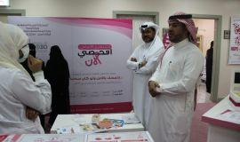 المراح تنظم اليوم العالمي لسرطان الثدي