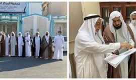 سماحة السيد - محمد باقر السلمان وصحبة الكرام في ضيافة الجمعية المركز الخيرية بالاحساء