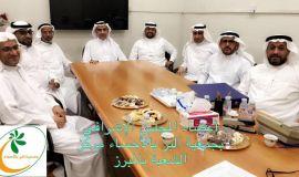 مركز الشعبة بالمبرز ينتخب مجلساً إشرافياً جديداً