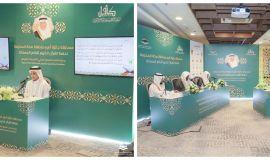 (جمعية أيتام الجبيل تشارك في جائزة أمير منطقة مكة المكرمة لحفظ القرآن الكريم))