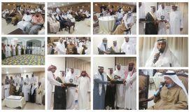 جمعية الجشة تكرم رؤساء الجمعية السابقين  في امسية حضرها لفيف من الاعلاميين ورواد العمل الاجتماعي