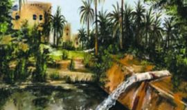 صدور كتاب الوجود الجمالي والواقع المرئي في أعمال سلوى حجر