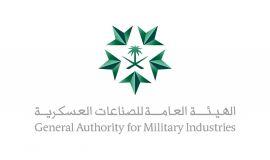 الهيئة العامة للصناعات العسكرية تدعو الشركات الإسراع في إصدار التراخيص المناسبة