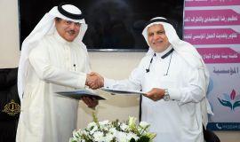 (عقد شراكة بين معهد الكوادر المنجزة للتدريب بالأحساء وجمعية المواساة الخيرية)