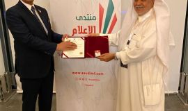 د.جاسم الياقوت .. نائبا لرئيس اتحاد ال إعلاميين العرب