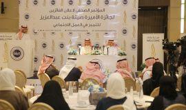 أمانة جائزة الأميرة صيتة بنت عبد العزيز للتميز في العمل الاجتماعي تعلن أسماء الفائزين في دورتها السابعة لعام 2019