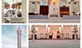 في الأحساء جماعة جامع منيره السعدون تجتمع إلكترونيًا لتحتفي بـعيد الفطر المبارك عبر برنامج الزووم