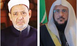 شيخ الأزهر ينوه بجهود الملك وولي العهد بخدمة قضايا الأمة  وزير الشؤون الإسلامية يجرى اتصالاً هاتفياً بشيخ الأزهر هنأه بحلول شهر رمضان