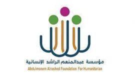برعاية مؤسسة عبدالمنعم الراشد الانسانية  هيئة الصحفيين بالاحساء تطلق برنامج صناعة الإعلام الرقمي غدا