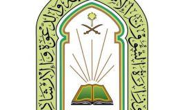 لليوم الـ 61 ..الشؤون الإسلامية تغلق 7 مساجد مؤقتاً في 4 مناطق بعد ثبوت 7 حالات إصابة كورونا بين صفوف المصلين