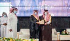 وزير الإعلام يكرّم رئيس وكالة الأنباء السعودية السابق بمناسبة تقاعده