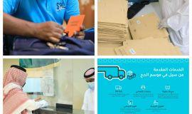 البريد السعودي |سبل يكمل استعداداته لخدمة ضيوف الرحمن