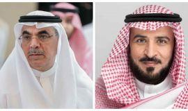 غرفة الشرقية تشكر أمانة الشرقيه لدعمها للمستثمرين وقطاع الأعمال