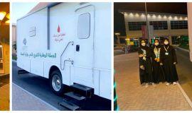 بالتعاون مع التجمع الصحي بالأحساء تقنية البنات بالأحساء تنظم حملة التبرع بالدم لمنسوبيها