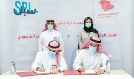 """المركز الوطني للفعاليات يوقع مذكرة تفاهم مع مؤسسة البريد السعودي """"سبل"""""""