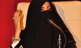المكتب التنفيذى للمنتدى العربي الأوروبي للحوار وحقوق الإنسان بجنيف يمنح عضويته للشاعرة حنان حكمي