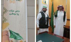 مكتب عمل الجيبل يحتفل بالعيد الوطني ٩٠