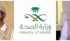 وزير الصحة يؤكد خلو حج هذا العام من كورونا و الاوبئة .