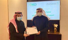 تجمع الرياض الأول يوقع اتفاقية شراكة مجتمعية مع جمعية دوائي