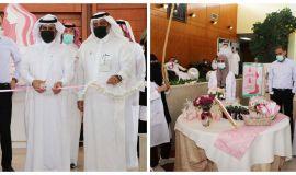حملة توعوية عن سرطان الثدي في مستشفى الملك فهد بالهفوف