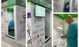 مستشفى لبمبك عبدالعزيز بجده يفعل مبارة تعزيز صحه الفم و الاسنان لمرضى السكري