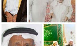 الحاج سلمان بن عبد المحسن السلمان