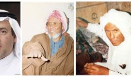 مخايطة حساوية في بلاد العرب (البحرين-الأحساء) (٢) سيرة الخياط ( الحاج عبدالله المؤمن (بويحيى) )