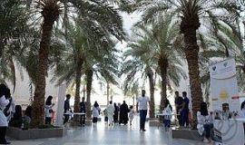 جامعة الإمام عبدالرحمن بن فيصل تطلق حملة ( حج صحي وجسد سليم) بالتزامن مع موسم الحج .