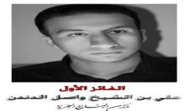 حلم للطين الغافي ..في رحاب الإمام الحسين عليه السلام