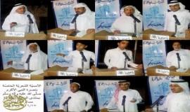 منتدى الينابيع الهجرية يخصص إحدى جلساته لنصرة النبي محمد (ص