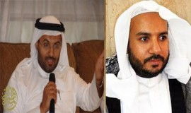 الشيخ محمد بن علي الحرز و مسيرته التوثيقية .