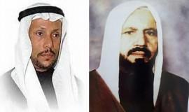 الشيخ كاظم الصحاف شاعــراً  ..1313 هـ  -  1399هـ